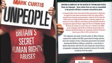 صورة كتاب (اللا بشر) ألإنتهاكات البريطانية السرية لحقوق الأنسان/ الفصل الأول والثاني