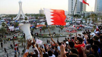 صورة هذا ما ورد في قرار البرلمان الأوروبي الصادر اليوم بشأن وضع حقوق الإنسان في البحرين
